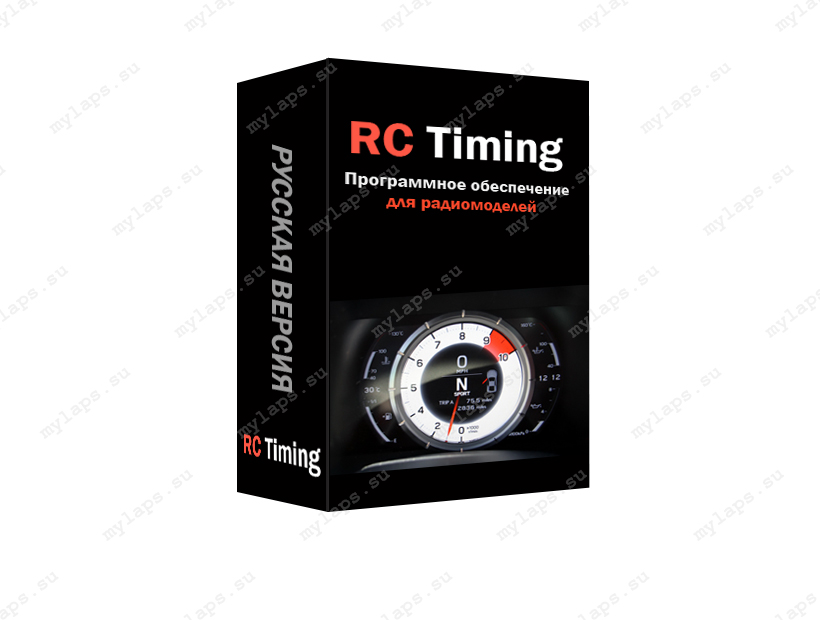 Программное обеспечение RC Timing